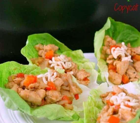 P.F. Chang's Chicken Lettuce Wraps (Copycat)