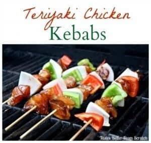 TeriyakiChickenKebabs.jpg